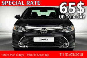 Pirel Car Rental Toyota Camry